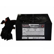 Vultech VP-500W