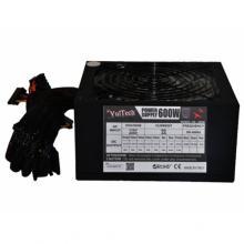 Vultech VP-600W